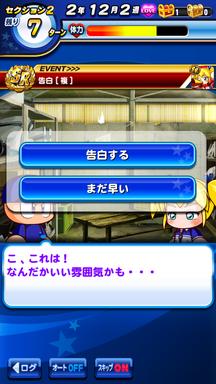 f:id:arimurasaji:20190529204144p:plain