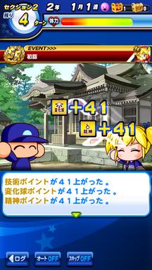 f:id:arimurasaji:20190529204206p:plain