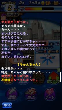 f:id:arimurasaji:20190529204216p:plain