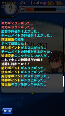 f:id:arimurasaji:20190529204229p:plain