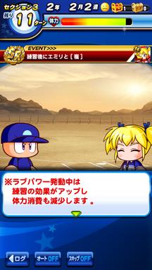 f:id:arimurasaji:20190529204251p:plain
