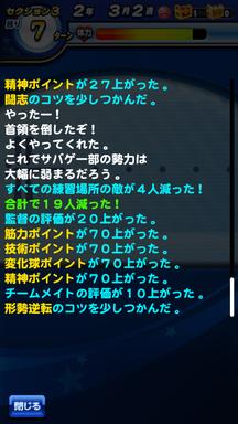 f:id:arimurasaji:20190529204302p:plain