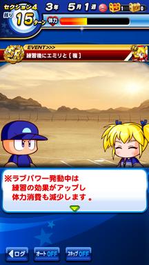 f:id:arimurasaji:20190529204339p:plain