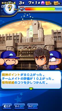 f:id:arimurasaji:20190529204352p:plain