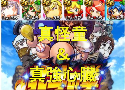 f:id:arimurasaji:20190529204808j:plain