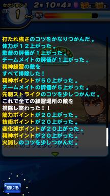 f:id:arimurasaji:20190530213259p:plain