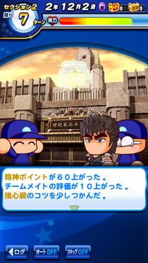 f:id:arimurasaji:20190530213325p:plain