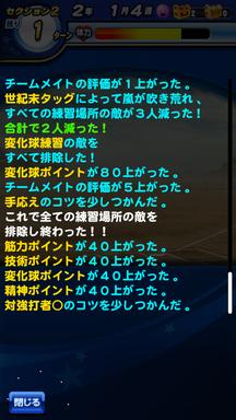 f:id:arimurasaji:20190530213737p:plain