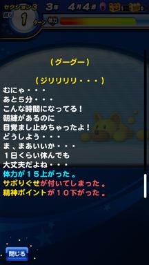 f:id:arimurasaji:20190530214136p:plain