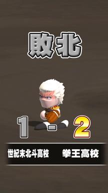 f:id:arimurasaji:20190530214507p:plain