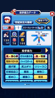 f:id:arimurasaji:20190530214539p:plain