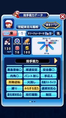 f:id:arimurasaji:20190530214541p:plain