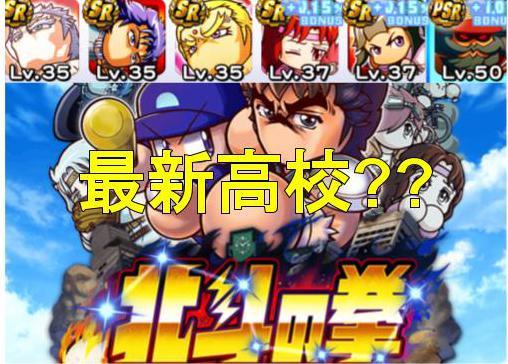 f:id:arimurasaji:20190530215537j:plain