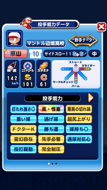 f:id:arimurasaji:20190531221654p:plain