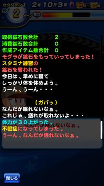 f:id:arimurasaji:20190601093242p:plain