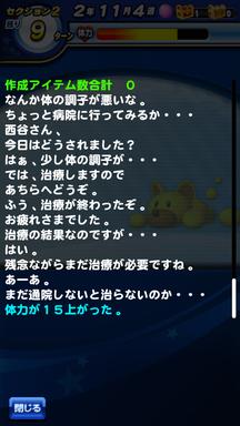 f:id:arimurasaji:20190601093416p:plain