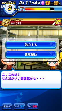 f:id:arimurasaji:20190601093418p:plain