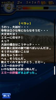 f:id:arimurasaji:20190601093432p:plain