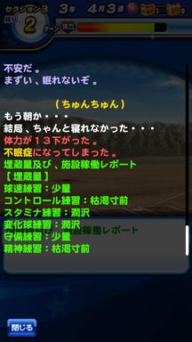 f:id:arimurasaji:20190601093843p:plain