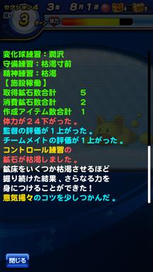 f:id:arimurasaji:20190601094034p:plain