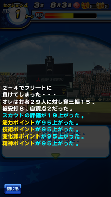f:id:arimurasaji:20190601094310p:plain
