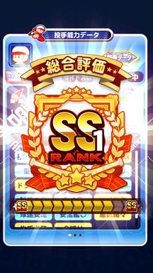 f:id:arimurasaji:20190601094322p:plain