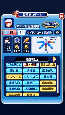 f:id:arimurasaji:20190601094325p:plain