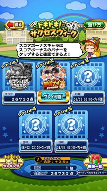 f:id:arimurasaji:20190601094327p:plain