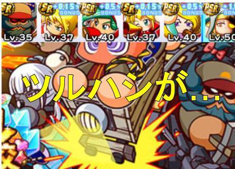 f:id:arimurasaji:20190601094907j:plain