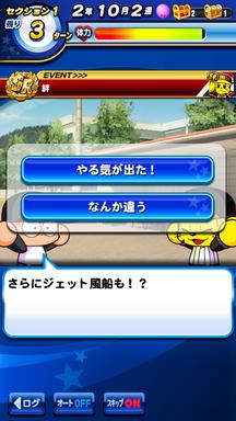 f:id:arimurasaji:20190601133101p:plain