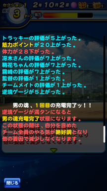 f:id:arimurasaji:20190601133117p:plain