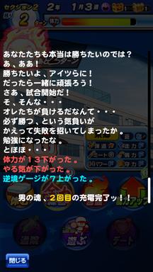 f:id:arimurasaji:20190601133135p:plain