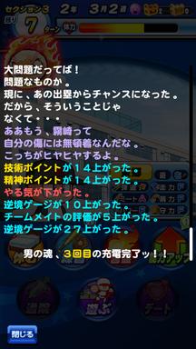 f:id:arimurasaji:20190601133206p:plain