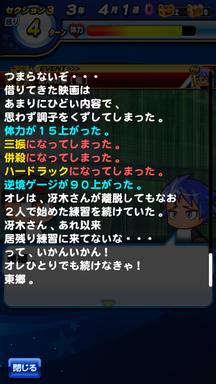 f:id:arimurasaji:20190601133226p:plain
