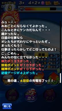 f:id:arimurasaji:20190601133236p:plain
