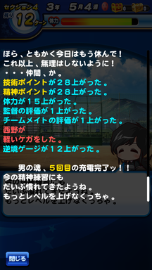 f:id:arimurasaji:20190601133257p:plain