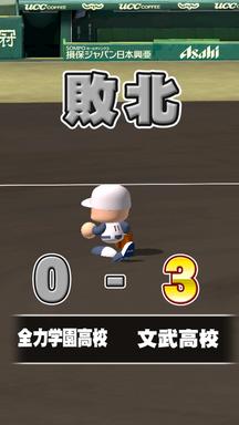 f:id:arimurasaji:20190601133326p:plain