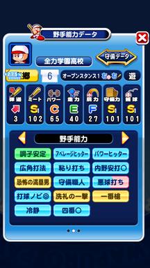 f:id:arimurasaji:20190601133343p:plain