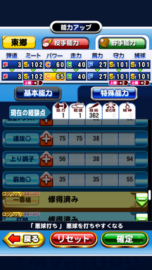 f:id:arimurasaji:20190601133354p:plain