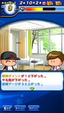 f:id:arimurasaji:20190601235300p:plain