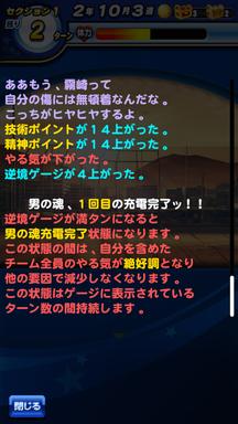 f:id:arimurasaji:20190601235313p:plain