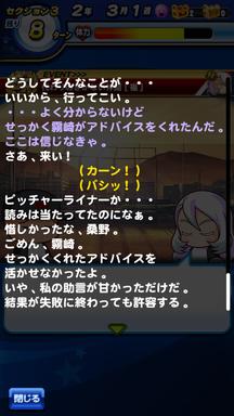 f:id:arimurasaji:20190601235426p:plain