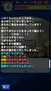 f:id:arimurasaji:20190601235500p:plain