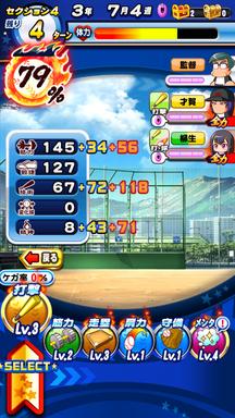 f:id:arimurasaji:20190601235550p:plain