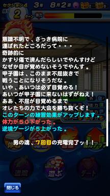 f:id:arimurasaji:20190601235604p:plain