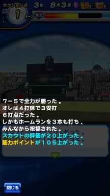 f:id:arimurasaji:20190601235622p:plain
