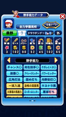 f:id:arimurasaji:20190601235706p:plain