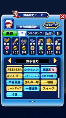 f:id:arimurasaji:20190601235710p:plain