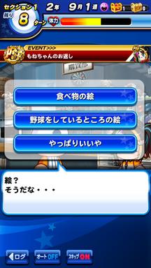 f:id:arimurasaji:20190602115635p:plain