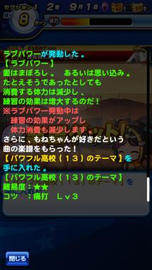f:id:arimurasaji:20190602115638p:plain